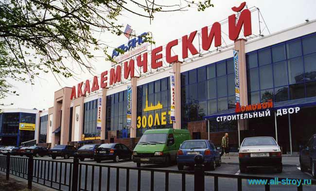 """""""Академический """" бросил экономический вызов остальным районам Екатеринбурга со своим ноу-хау невиданной..."""