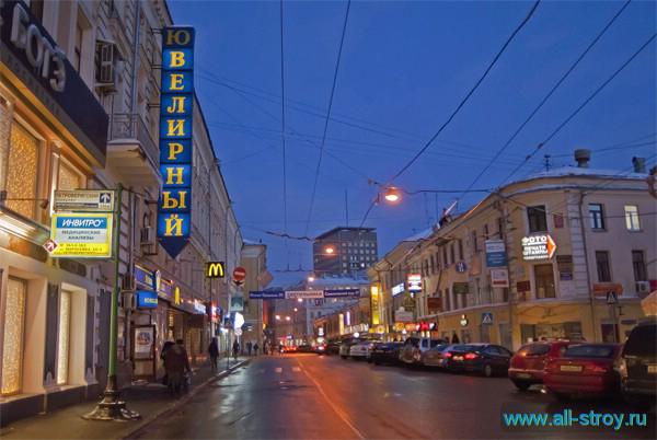 Торгово-офисный центр китай город - фото 2