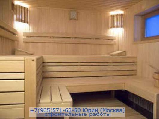 строительство бани включает в себя и внутреннюю отделку